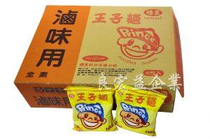 王子麵(火鍋滷味麵)