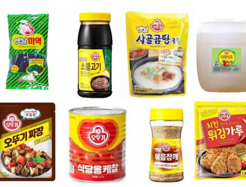 韓國不倒翁廚房調味品