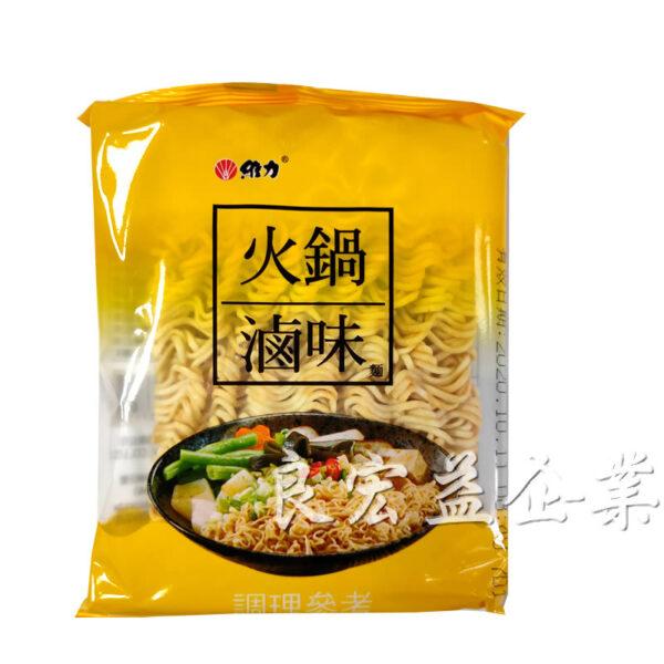 維力火鍋滷味麵