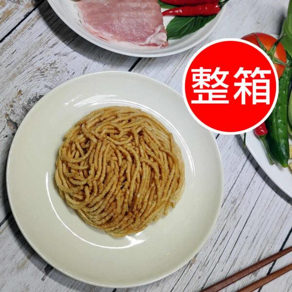 手拉鍋燒意麵-滷味用無調味包