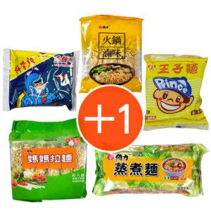 火鍋滷味麵組合包+加購快選